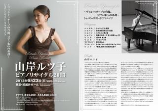 Kiois_2